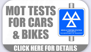 Car, Van and Bike MOT Test Details